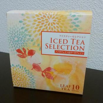 水出し紅茶.jpg
